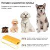 Ултрасоничен уред за дресирање и одбрана од агресивни кучиња